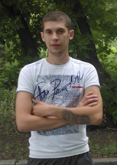 Максим Стефанюк, 3 февраля 1990, Харьков, id34822297