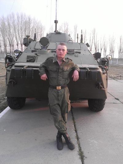 Иван Шириня, 19 февраля , Белебей, id145831835