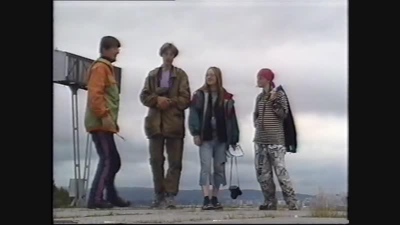 Хибины 1999 - 2