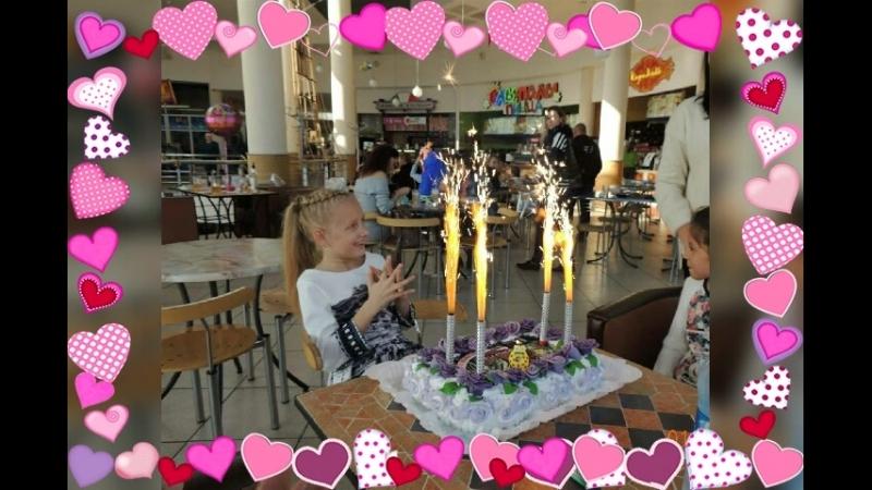 Моей Доце 11 лет 😘😘😘