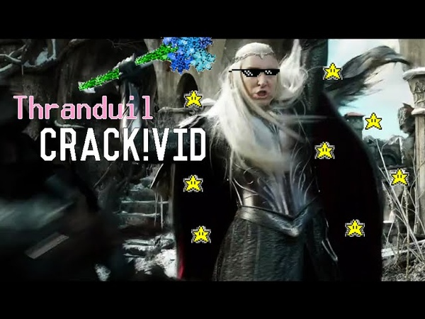 Thranduil is the FAIRY QUEEN ♛✰ {CRACK!VID}