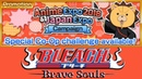 CO-OP BRAWL И ICHIGO'S CHALLENGE (Anime Expo 2018 Japan Expo Campaign)   Bleach Brave Souls 305