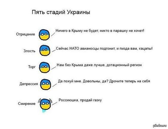 http://cs607222.vk.me/v607222953/7e52/XNxipfln1t0.jpg