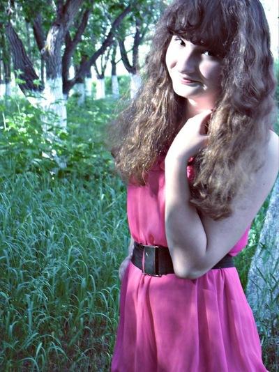 Катерина Фадеева, 8 января 1998, Чернигов, id171662650