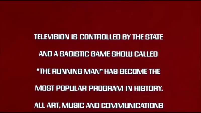 Фильм, Бегущий Человек (1987) практически предсказал будущие