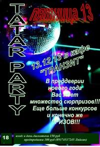 TATAR PARTY Dim-Grad