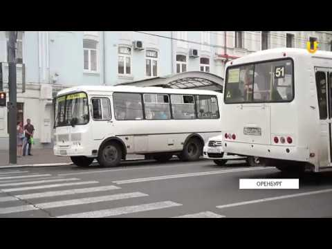 UTV. Частные перевозчики обсудили тарифный вопрос