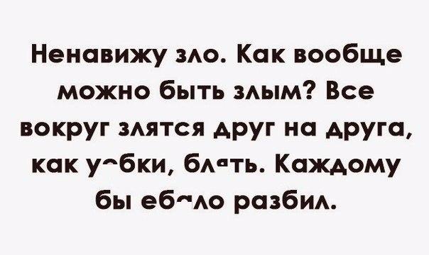 Фото №456282594 со страницы Дмитрия Масюка