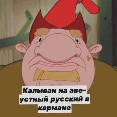 Юля Михеева
