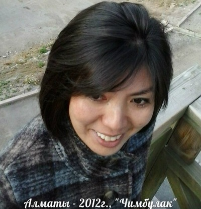 Jasmin Kz, 6 октября , Ярославль, id192656309