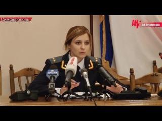 Это просто Хаос. Прокурор Крыма. Наталья Поклонская. Няша вк lehf ng