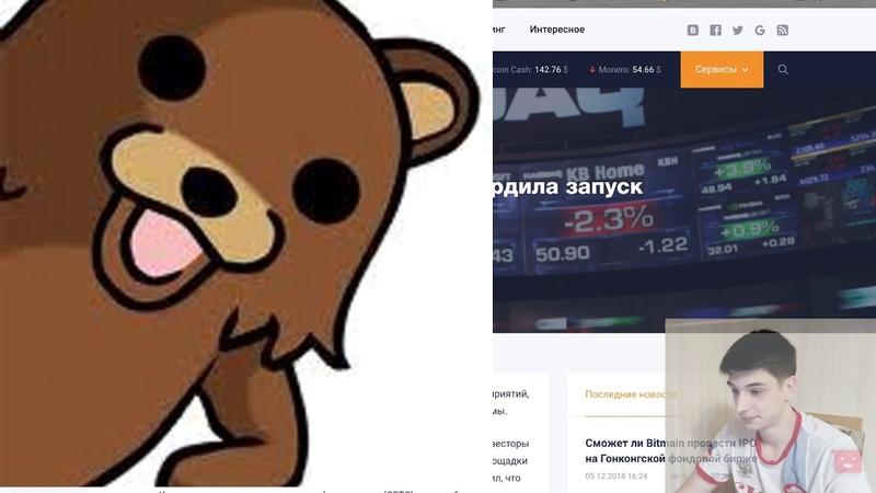 Huobi в России!? Ethereum Classic Умер до 1 цента? Nasdaq запускает криптовалютную платформу!