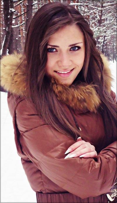 Мария Безуленко, 29 ноября , Лиски, id15658620