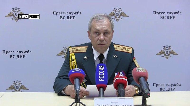 Басурин: Украинские фашисты обстреляли Докучаевск, Горловку и Ясиноватую