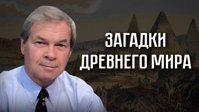 Анатолий Клёсов Как связаны шумеры и европейцы славяне и кельты евреи и арабы ДНК анализ