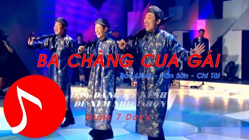 Nhạc Hài Kịch Hải Ngoại Hay Nhất | Ba Chàng Cua Gái | Vân Sơn - Bảo Liêm - Chí Tài