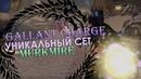 ESO Уникальный Gallant Charge Set Murkmire