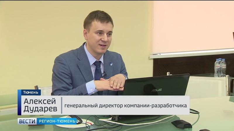 Делегация из Татарстана оценила строительные разработки Тюменской области