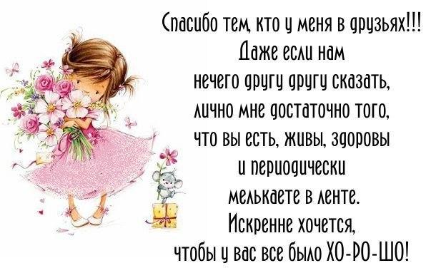 Фото №413644295 со страницы Анастасии Родичевой