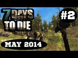 7 Days To Die - Невозможности Выживания