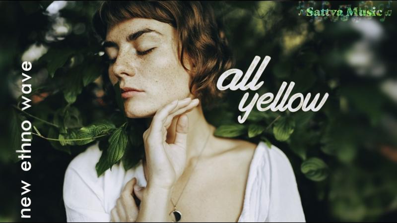 All Yellow в театре Шардам