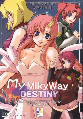 Gundam Seed Destiny - My Milky Way DESTINY
