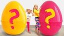 Дети не получили игрушки в Огромных Яйцах