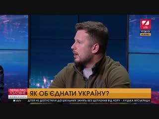 НаУкраине пригрозили «вернуть» Кавказ иКубань силой