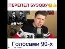 Helga_poch_video_1536906124339.mp4