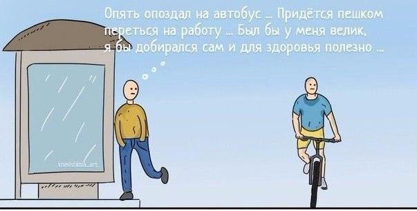 Фото №391856385 со страницы Ивана Медведева