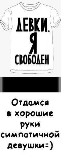 Просто Ежик, 12 августа , Невинномысск, id200719440