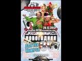 28 декабря в клубе Odnoklassniki@НОВОГОДНЯЯ РЕТРО вечеринка 80-х и 90-х —