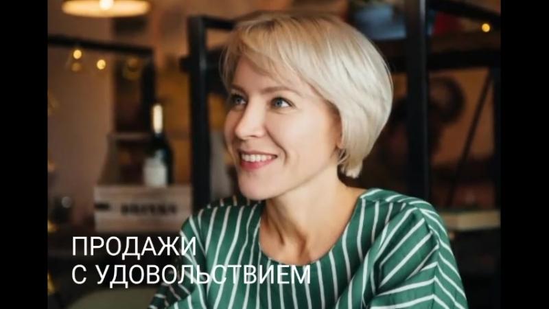 Тренинг Светлана Дергунова