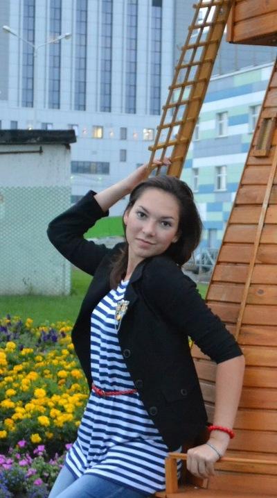 Елена Рослякова, 28 мая , Кингисепп, id42408818