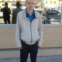 Eduard Serdyuk