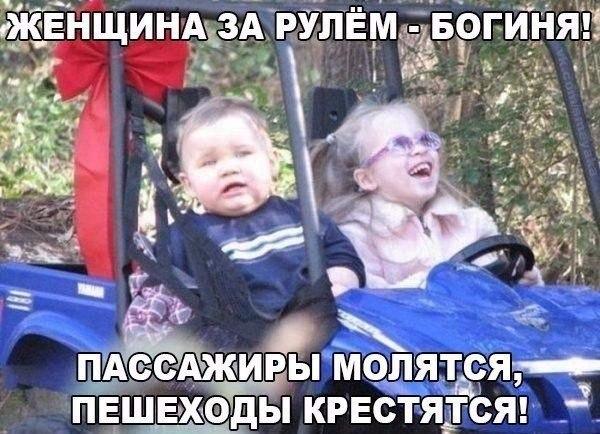 https://pp.vk.me/c543103/v543103070/2433b/Zhz9cPaAngA.jpg