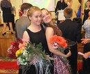 Фото Софьи Никишовой №5