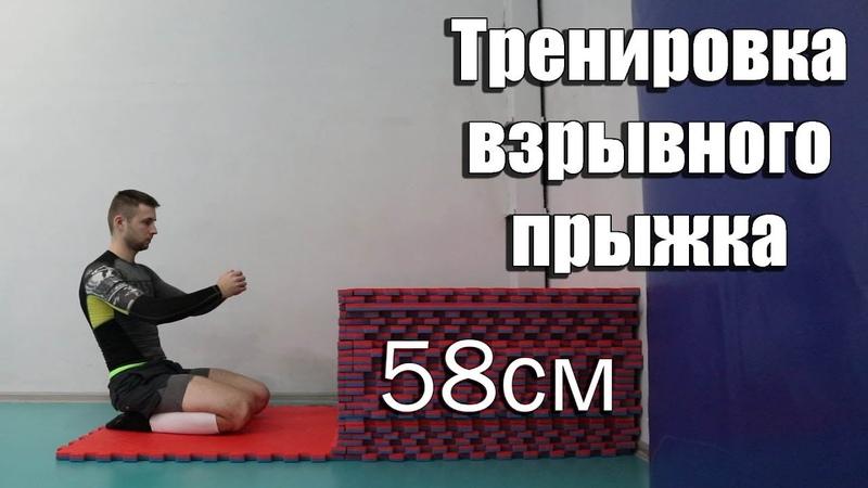 Тренировка взрывной силы прыжка, прыжок с колен. Лучшее упражнение для прыжка.