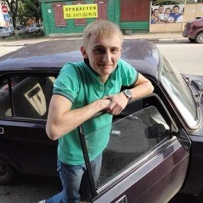 Алексей Календин, 10 августа , Звенигород, id16153813