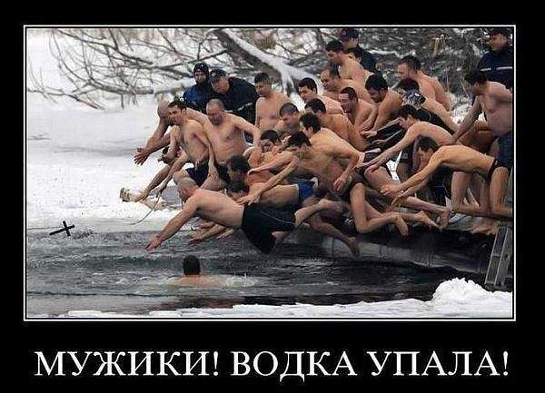 Посмейся тут ха ха ха смешно | ВКонтакте