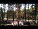 Закрытие смены спуск флагов