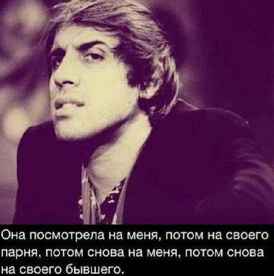 Платон Ромашкин, 21 октября 1994, Красноярск, id162529811