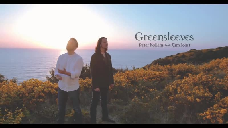 Greensleeves feat Tim Foust