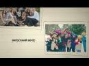 Випускний 2013, м Рудки, гімназія (кліп)