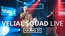 VELIAL SQUAD LIVE @ STUDIO 21 RESOURCE