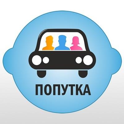Группа WhatsApp: Попутчики Самусь - Томск