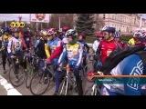 В Приднестровье официально открыт велосезон 2014 - ТСВ Новости