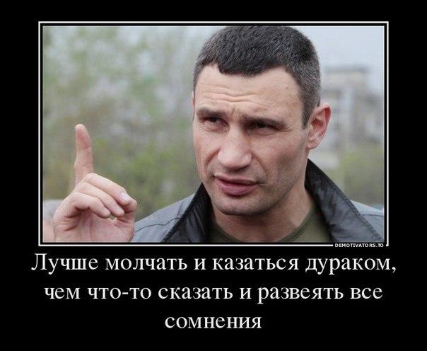 Кличко уволил руководителя районного благоустройства за некомпетентность - Цензор.НЕТ 7369