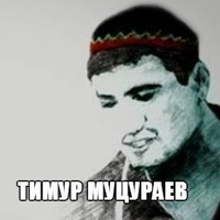 Турал Исаев, 7 мая , Санкт-Петербург, id102115315