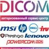DiCom компьютерный сервис. Восстановление данных